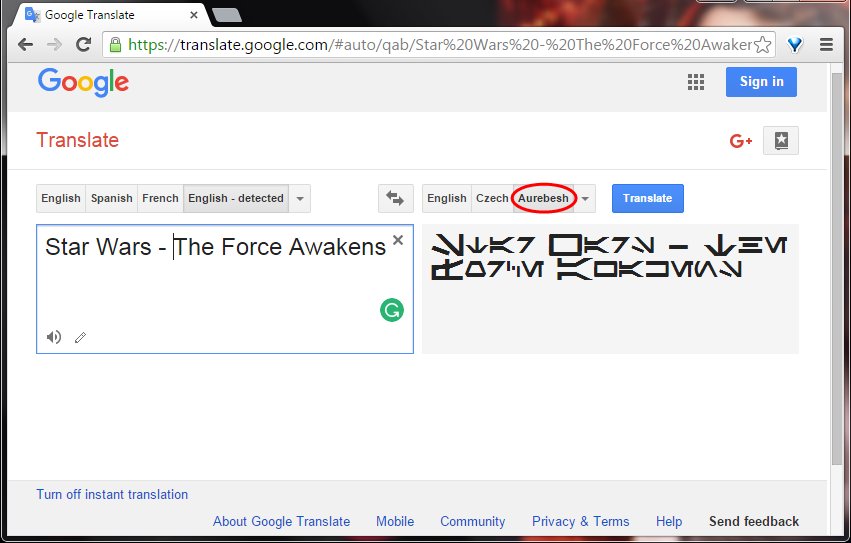 Star Wars Google Translate Easter egg