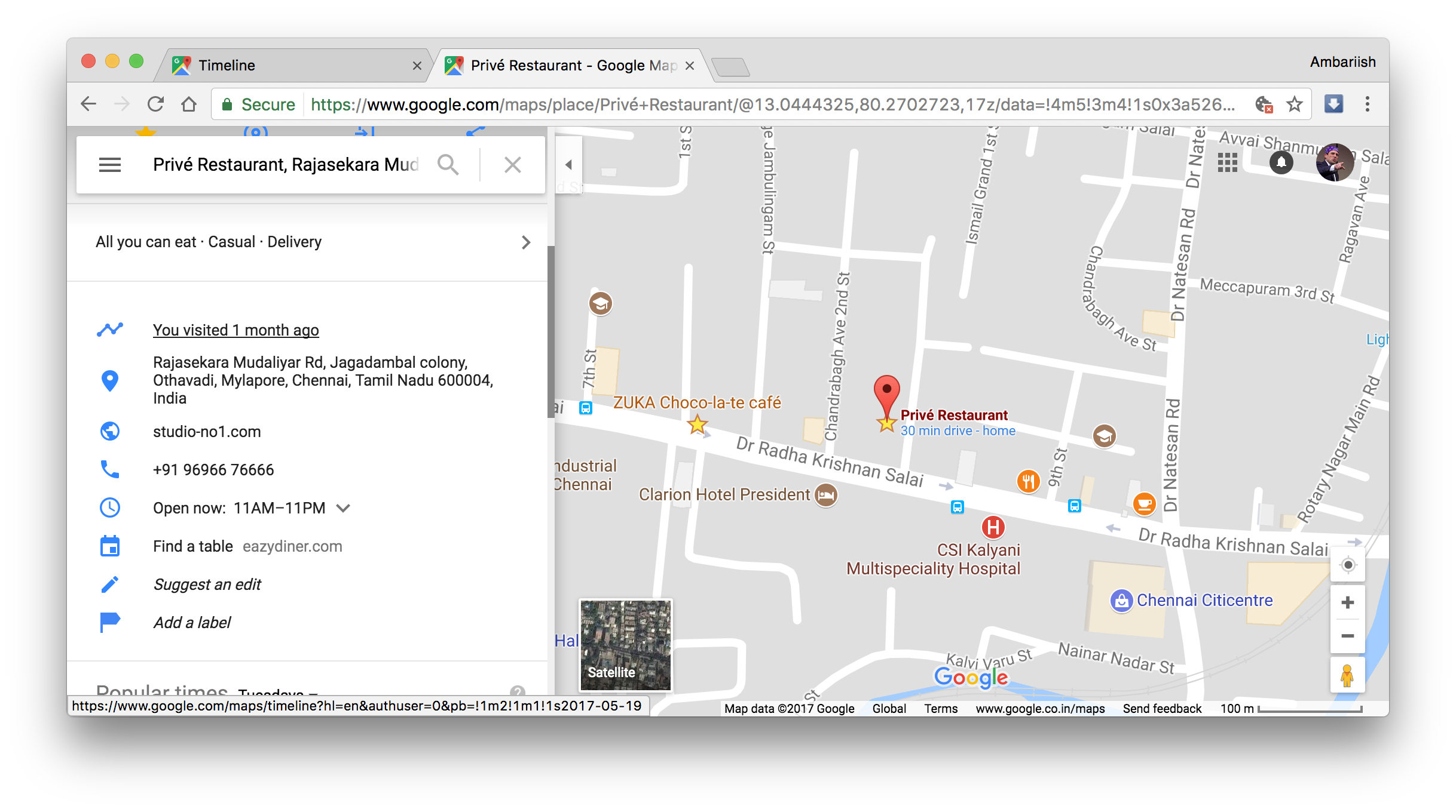 manage your location maps