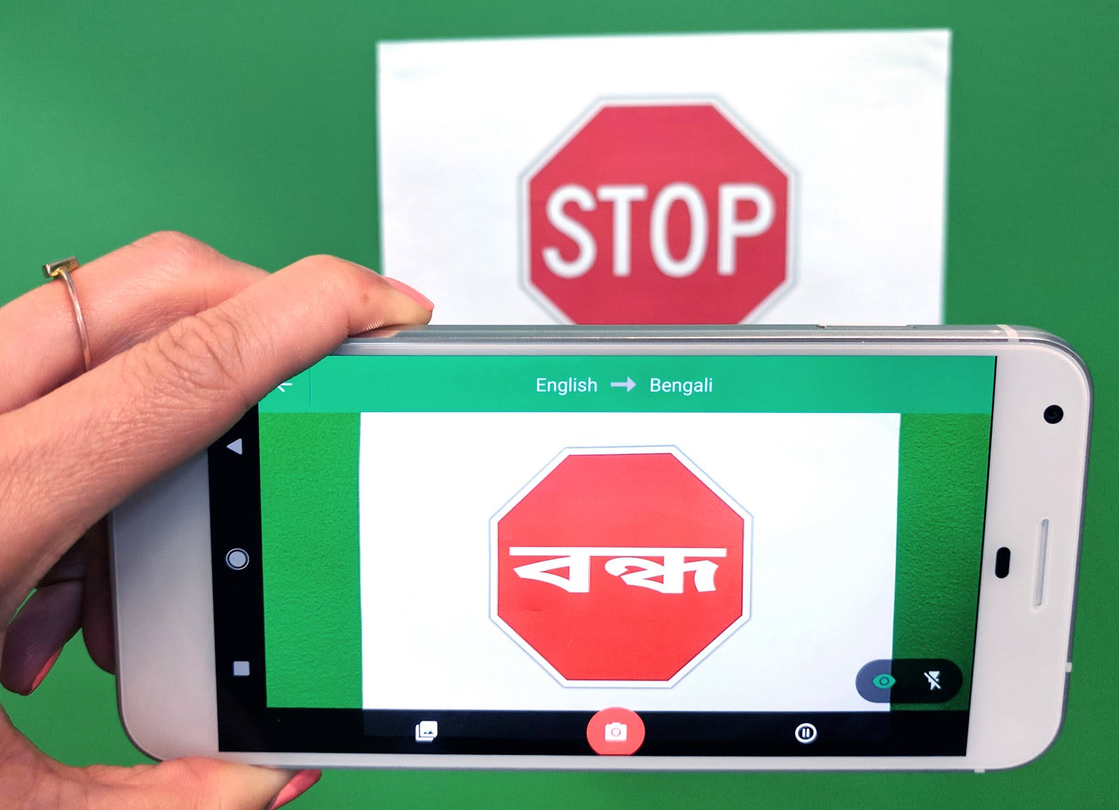 WordLens translating English to Bengali on Google Translate