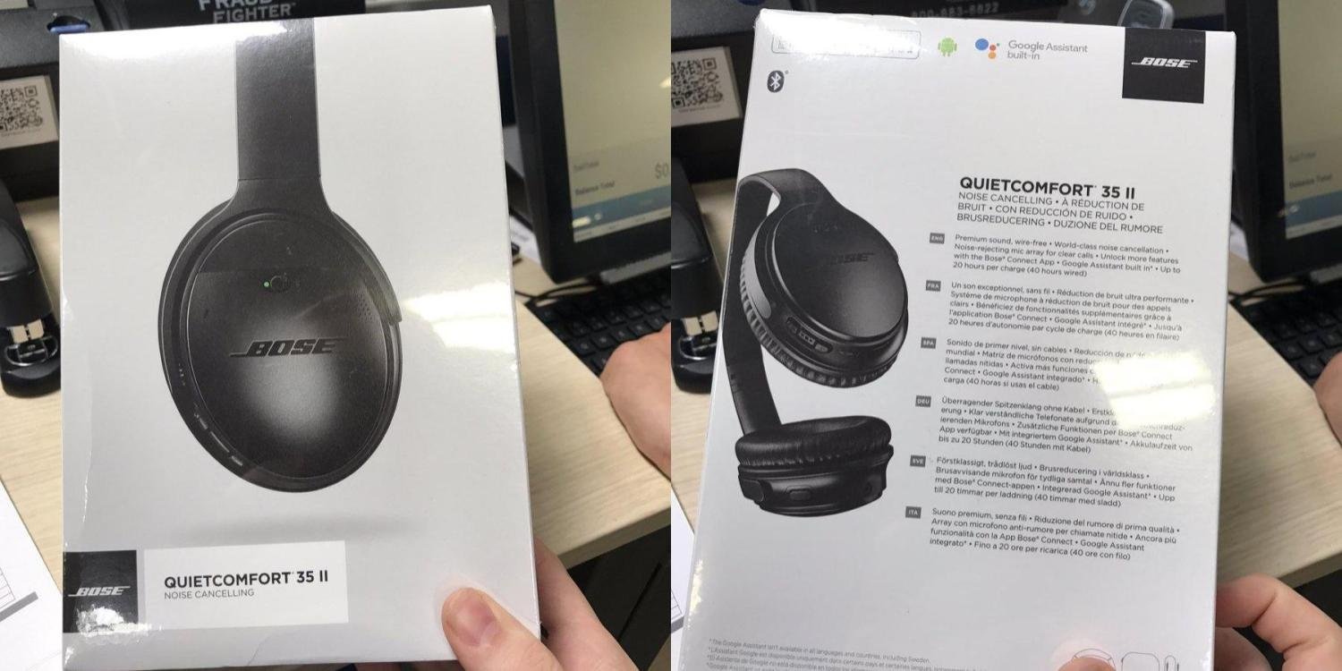 5dcddd04517 Retail Box of the Bose QuietComfort 35 II. (via @jeremyjudkins on Twitter)